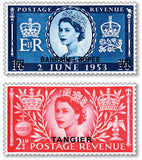 1953 Complete Coronation Stamp Collection - The Westminster Collection International