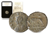 Romulus & Remus Ancient Bronze Coin - The Westminster Collection International