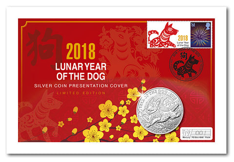 The 2018 Year of the Dog Silver Coin Cover - The Westminster Collection International