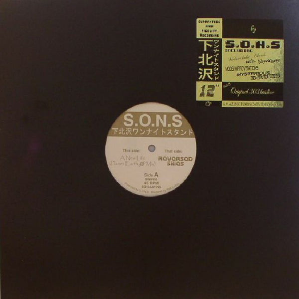 S.O.N.S. - Shimokitazawa One Night Stand