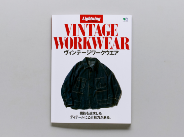 Lightning Archives - Vintage Workwear