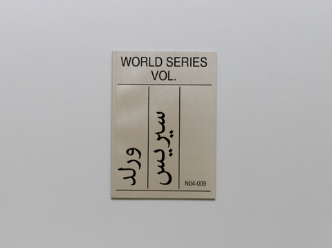 World Series - Vol. III