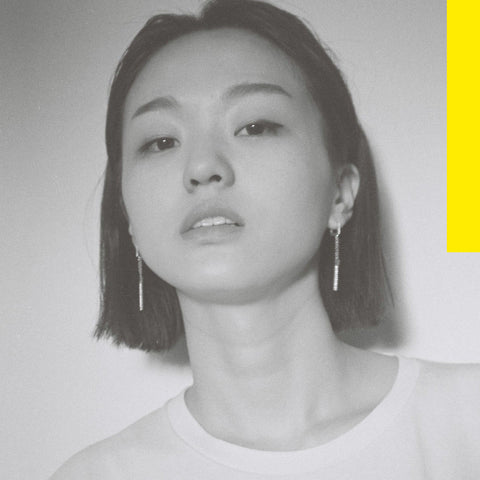 박혜진 park hye jin ‎– If U Want It