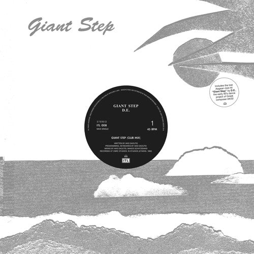 D.E. (Akis' Dance Project) - Giant Step