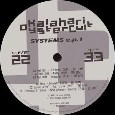 Various Artists - Systems EP 1 ['95 Reissue]