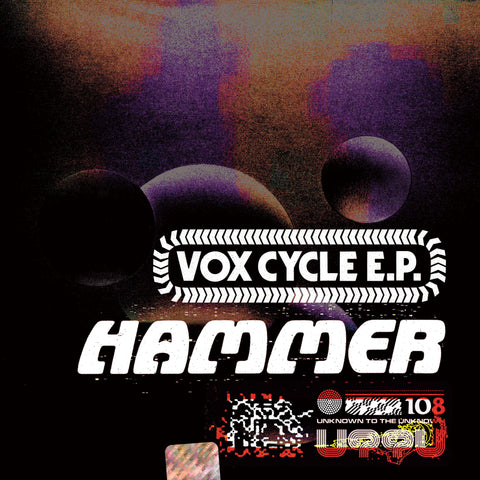 Hammer - Vox Cycle EP