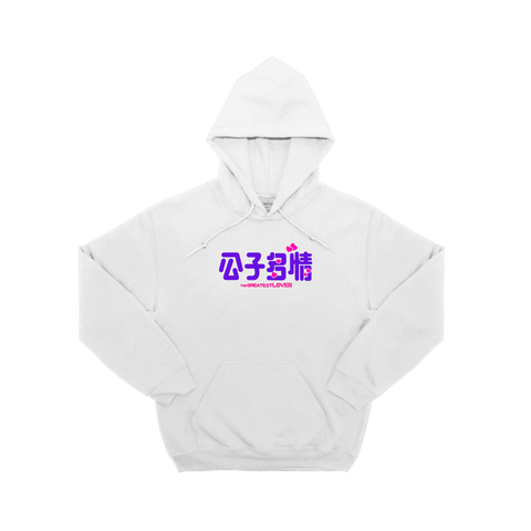Kung Fu Vs Acrobatic Inspired Pullover