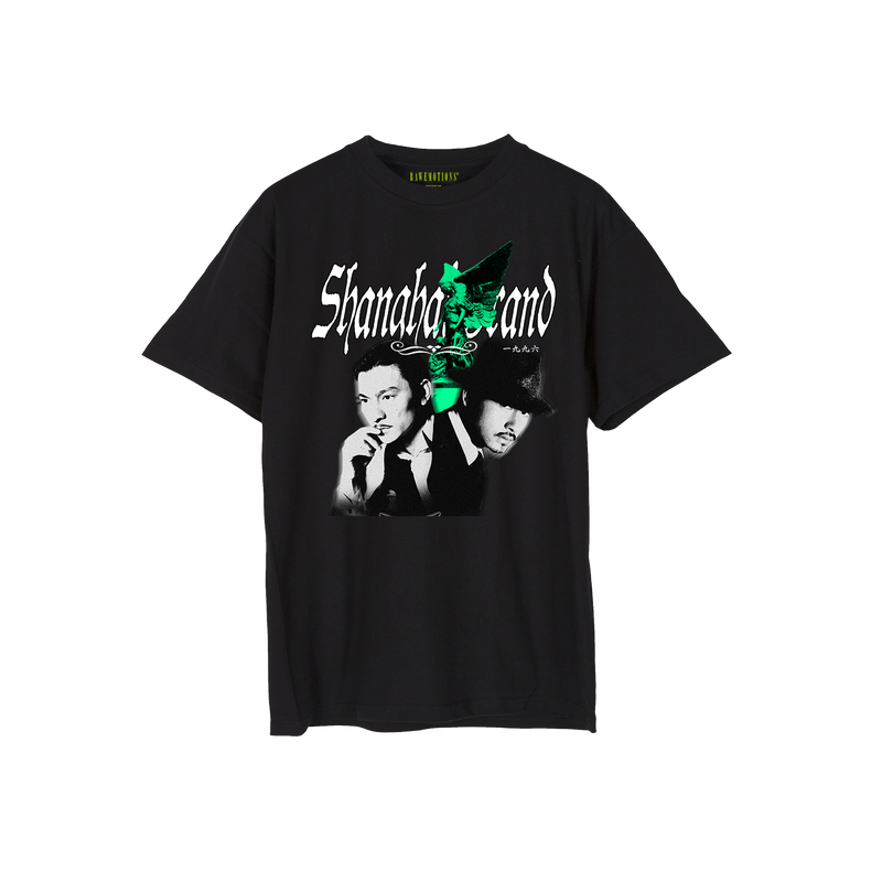 Shanghai Grand (1996) Inspired Tee - Black