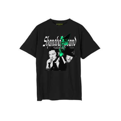 Fight Back to School II (1992) Inspired Tee - Forest Green