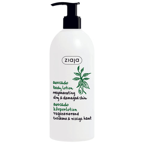 Avocado Oil Body Lotion
