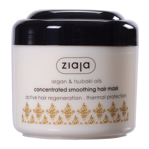 Argan & Tsubaki Oils Concentrated Smoothing Hair Mask