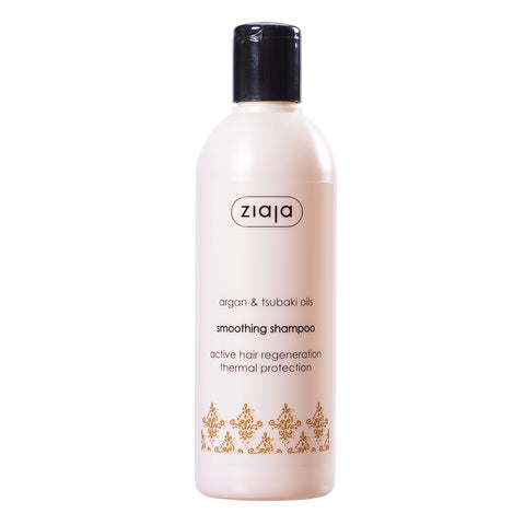 Argan & Tsubaki Oils Smoothing Shampoo - New 2018