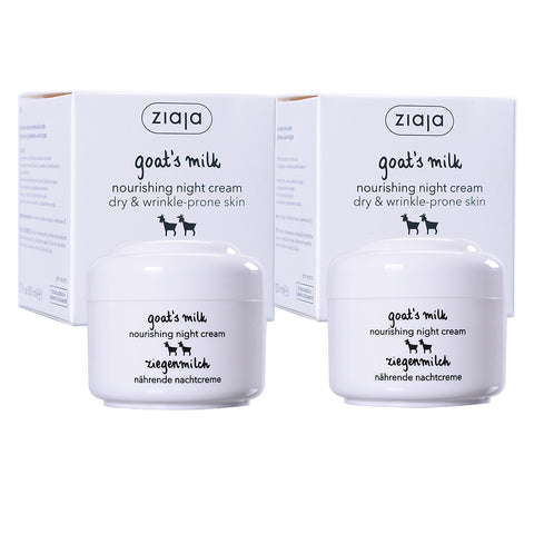 Goat's Milk Night Cream (Double Pack) - Clearance 50% off