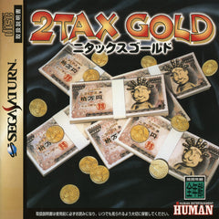 2Tax Gold Box Art