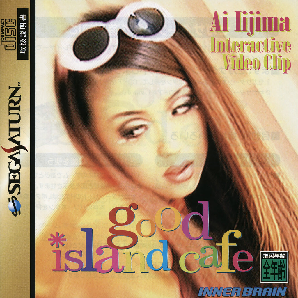 Ai Iijima: Good Island Cafe Box Art