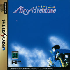 Airs Adventure Box Art