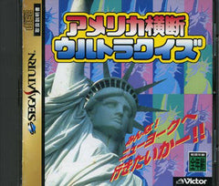 America Oudan Ultra Quiz Box Art