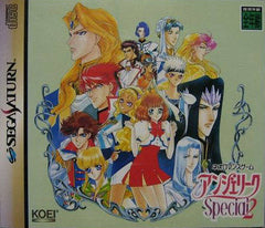 Angelique Special 2 Box Art