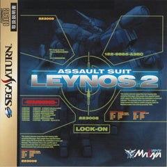 Assault Suit Leynos 2 Box Art
