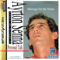 Ayrton Senna Personal Talk: Message for the future Box Art