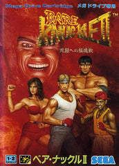 Bare Knuckle II Box Art