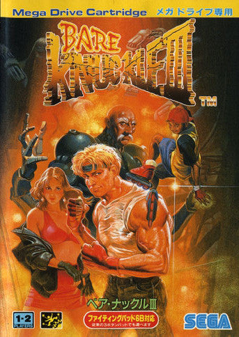 Bare Knuckle III Box Art