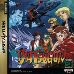 Batsugun Box Art