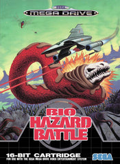 Bio Hazard Battle Box Art