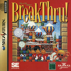 BreakThru! Box Art