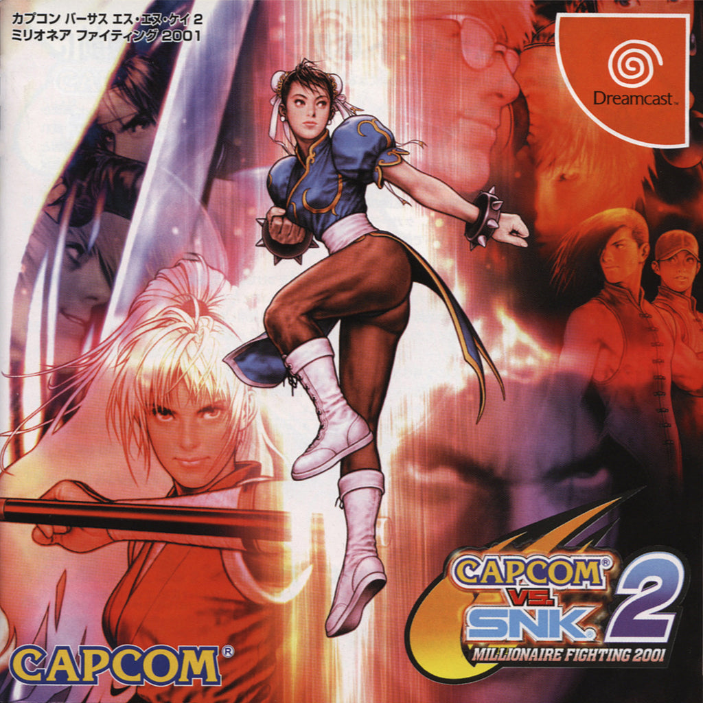 Capcom Vs SNK 2 Millionaire Fighting 2001 Box Art