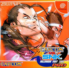 Capcom vs SNK: Millennium Fight 2000 Pro Box Art