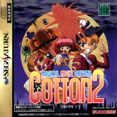 Cotton 2 Box Art