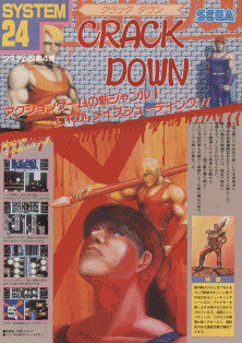 Crack Down Box Art