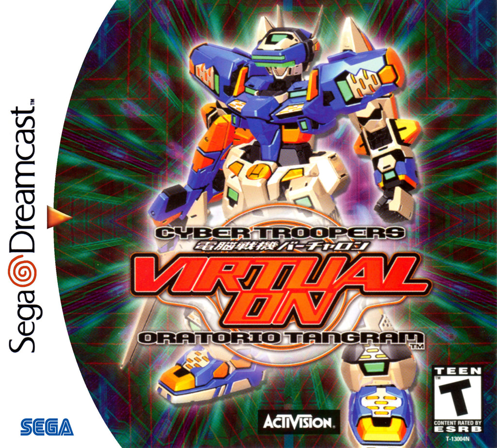 Cyber Troopers Virtual-On Oratorio Tangram Box Art