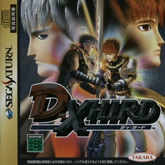 D-Xhird Box Art