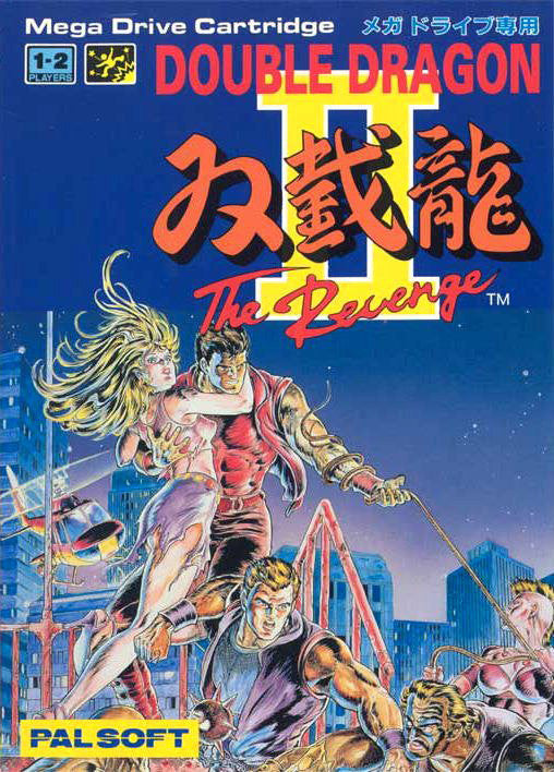Double Dragon II: The Revenge Box Art