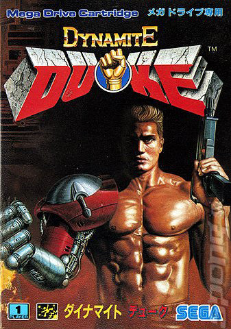 Dynamite Duke Box Art