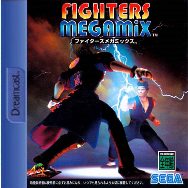 Fighters Mega Mix Box Art