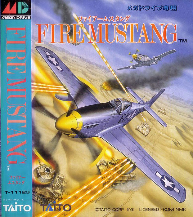 Fire Mustang Box Art