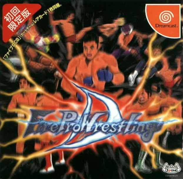 Fire Pro Wrestling D Box Art