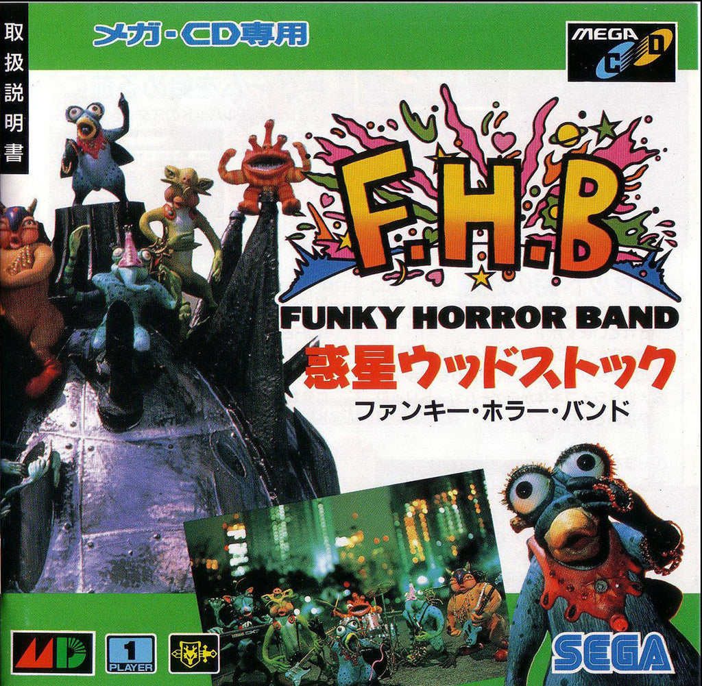 Funky Horror Band Box Art