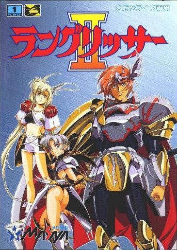 Langrisser II Box Art