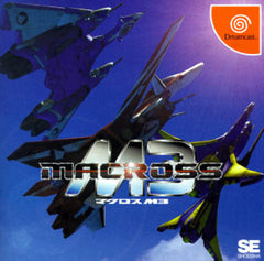 Macross M3 Box Art