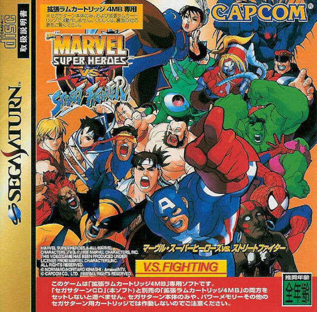 Marvel Super Heroes vs. Street Fighter Box Art