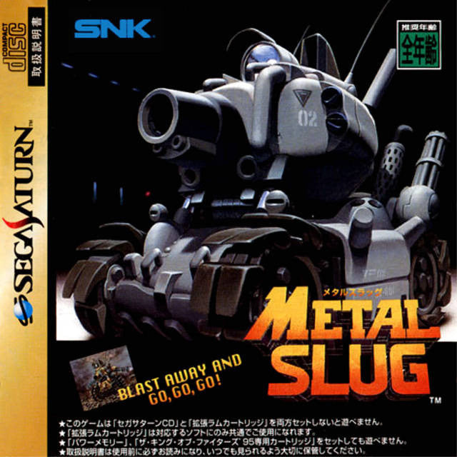Metal Slug Box Art