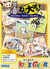 Neko Dai Suki! Box Art