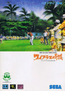 New 3D Golf Simulation: Waialae no Kiseki Box Art