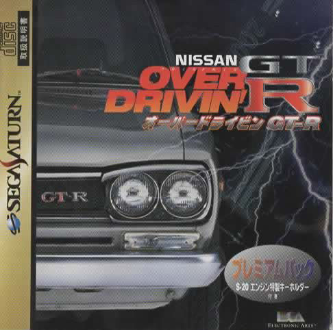 Nissan Presents Over Drivin' GT-R Box Art