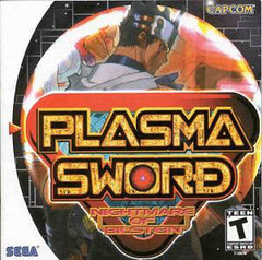 Plasma Sword: Nightmare of Bilstein Box Art