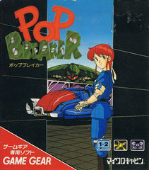 Pop Breaker Box Art